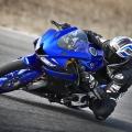 Мотоциклет YAMAHA YZF-R125 2019 - агресивен и стилен както всеки supersport байк Yamaha