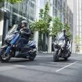 Скутер Yamaha X-MAX 400 2019 - ездата в компания е двойно по-приятна
