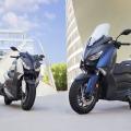 Скутер Yamaha X-MAX 400 2019 - отличителна, спортно-агресивна и стилна визия
