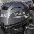 Двигател Yamaha F25GMHS - много по-лек, още по-жилав, с нови екстри