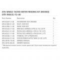 Мултифункционален TACH Kit с единичен уред YAMAHA 6YR762G08000