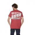 Мъжка тениска Yamaha Faster Sons Kanji в коралов цвят - B15PT161C5 - удобна кройка, 100% памук