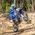 Мотоциклет Yamaha WR450F - лекота на управление