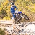 Мотоциклет Yamaha WR450F - за сериозни ендуро състезатели, участници в рали надпревари на дълги разстояния и опитни играчи