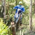 Мотоциклет Yamaha WR450F - силен линеен въртящ момент и висока производителност