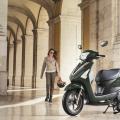 Скутер Yamaha Delight 125 - достъпен и комфортен, компактен и без компромис в стила