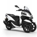 Скутер Yamaha Tricity 125 2019 - UBS система с предни и задни дискови спирачки, стандартно оборудвани с ABS