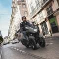 Скутер Yamaha Tricity 125 2019 - мобилност на три колела