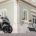 Скутер Yamaha Tricity 125 2019 - да привлича вниманието е запазената му марка
