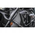 Алуминиев, стилен и защитен капак за радиатора на мотоциклет Yamaha YZF-R1 и MT-10 - B67FRADC0000