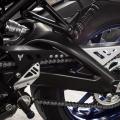 Алуминиев протектор за верига за Yamaha MT-09 - BS2F23110000