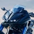 Мотоциклет Yamaha NIKEN - уникален дизайн и несравними възможности на три колела