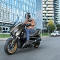 Yamaha XMAX 300 Tech Max - лимитирана серия с ексклузивни характеристики