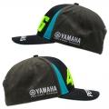 Шапка Replica Petronas Yamaha SRT Team N21PT100B400