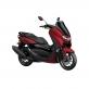 Скутер Yamaha NMAX 155 Anodized Red - градска мобилност, спортен дух и икономия