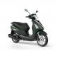 Скутер Yamaha Delight 125 Velvet Green 2019 - движи се умно, живей лесно