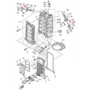 Анод за двигател Yamaha 6AW1132R0000