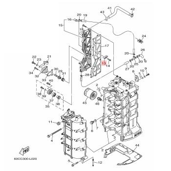 Анод за двигател Yamaha 6E5113250000