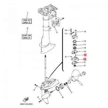 Щифт водна помпа Yamaha 936041808000