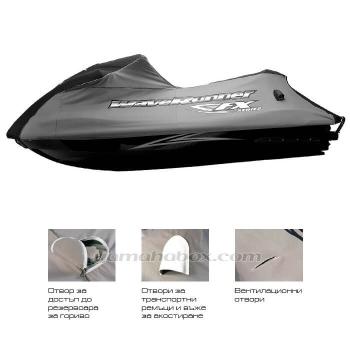 Оригинално покривало за джетове Yamaha FX (HO, SHO, SVHO), произведени между 2009 и 2011 година - MWVUNIFX0018
