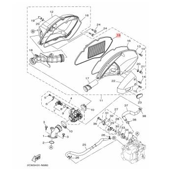 Въздушен филтър Yamaha 2CME44510000