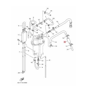 Оригинален горивен филтър Yamaha 6C5242510000