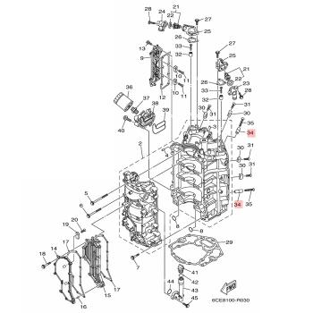 Анод за двигател Yamaha 6AW1132N0100