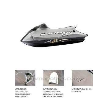 Оригинално покривало за джетове Yamaha VXS, произведени между 2011 и 2014 година - MWVCVRVSBC11