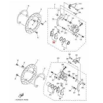 Предни накладки Yamaha 2CMF58050000