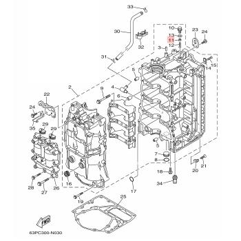 Анод за двигател Yamaha 63P113252100