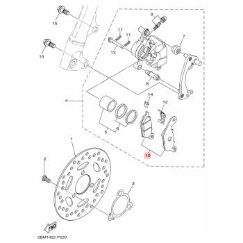 Предни накладки Yamaha 2BMF58050000