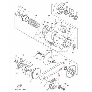 Трансмисионен ремък Yamaha 2CME76410000