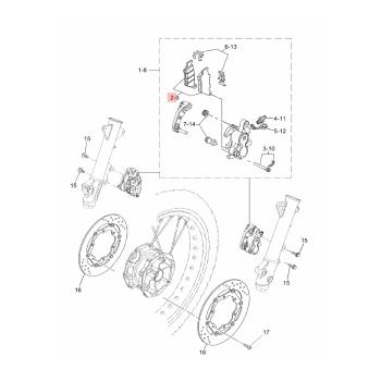 Накладки предни Yamaha 11DF58110000