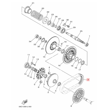 Трансмисионен ремък Yamaha 59C176410000