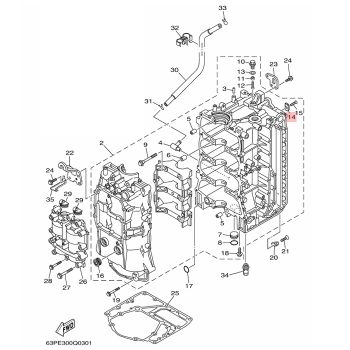 Анод за двигател Yamaha 63P113251100