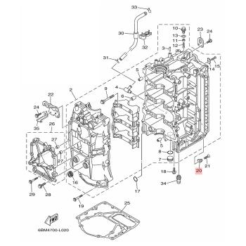 Анод за двигател Yamaha 63P113250100