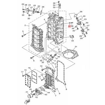 Анод за двигател Yamaha 6AW1132P0000