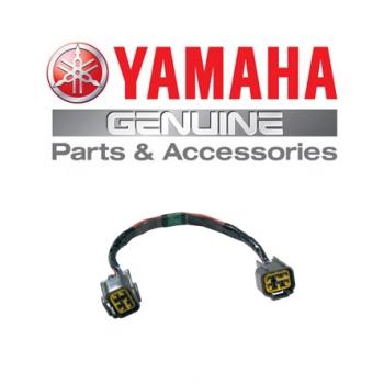Кабел Yamaha MAIN BUS за свързване в дигитална мрежа