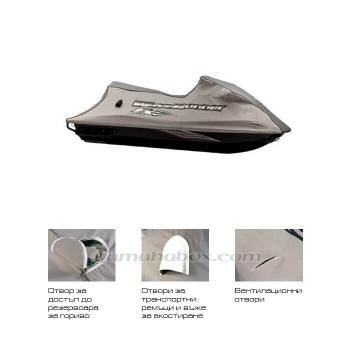 Оригинално покривало за джетове Yamaha FX (HO, SHO, SVHO), произведени между 2012 и 2018 година - MWVCVRFXCH18