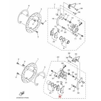 Предни накладки Yamaha 2CMF58051000